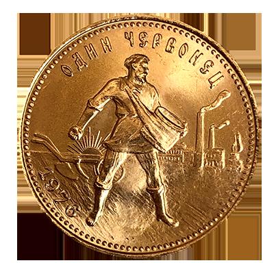 10 Rubel Tscherwonez Avers