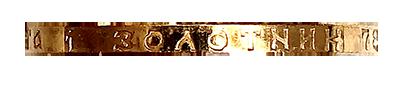1 Zolotnik 78,24 dolej Anteile pures Gold