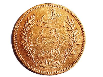 Französisches Protektorat Tunesien-10-Francs-Avers